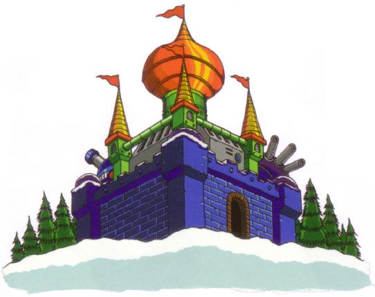 コサック城
