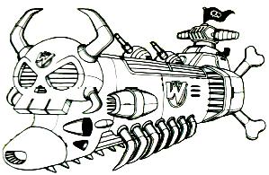 ワイリー戦艦
