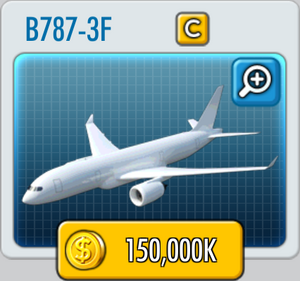 ATO2 B7873F.png