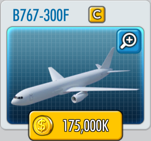 ATO2 B767300F.png
