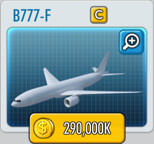 ATO2 B777F.png