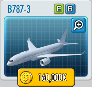 ATO2 B7873.png