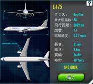 Embraer E-175