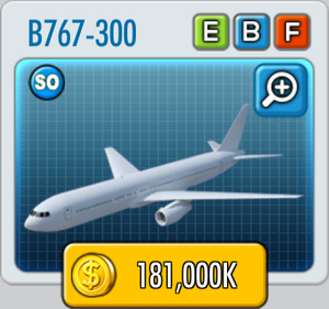 ATO2 B767300.png