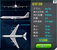 Boeing 707-320