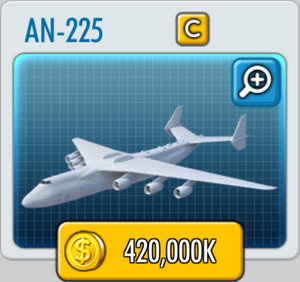 ATO2 AN225.png