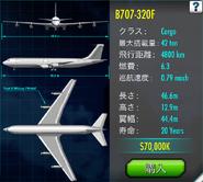 Boeing 707-320F