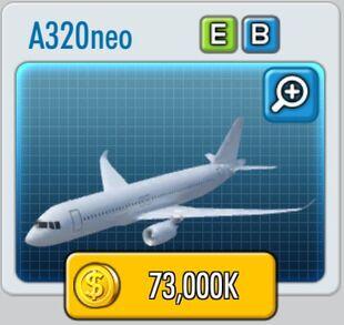 ATO2-Image