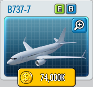 ATO2 B7377.png