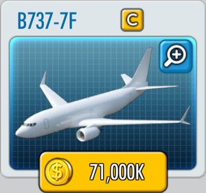 ATO2 B7377F.png