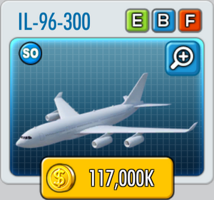 ATO2 IL96300.png