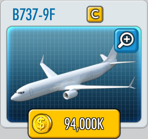 ATO2 B7379F.png