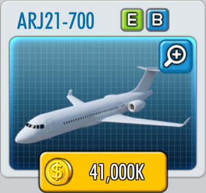 ATO2 ARJ21700.png