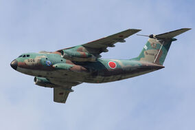 A Kawasaki C-1 in flight.