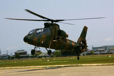 Kawasaki OH-1.jpg