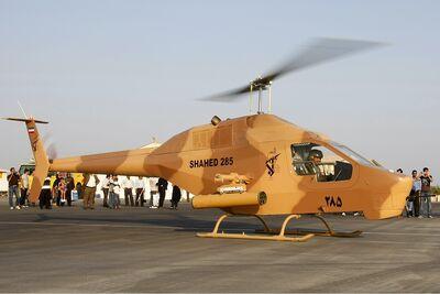 Iranian Revolutionary Guard Air Force Shahed 285 Sharifi.jpg