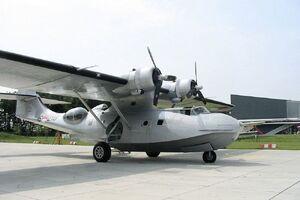 1280px-Catalina Aviodrome d 850.jpg