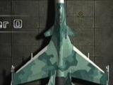 S-55 LFS