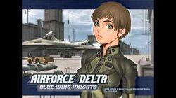 Airforce_Delta_Strike_Soundtrack_Boss_Fight