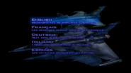 Picture of Rafales with Language Selection (PAL only)