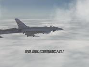AFD2 Typhoon Delta2
