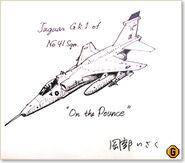 Jaguar GR1 Artwork