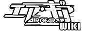 Wiki Airgear