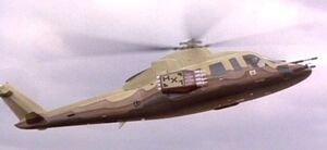 HX1 Helicopter