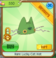 Rare Lucky Cat Hat.png