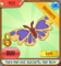 Rare harvest butterfly hair bow.png