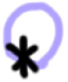 IceVial.jpg