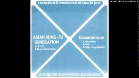 Ao_no_Uta_-_Asian_Kung-fu_Generation