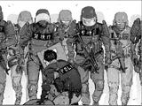 特殊急襲部隊