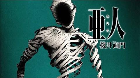 Ajin season 2 trailer اعلان الجزء الثاني لانمي