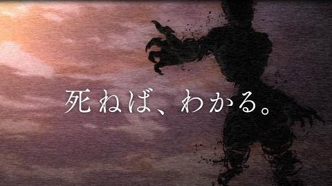 アニメ「亜人」特報第1弾