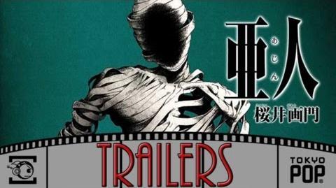 Ajin Demi-Human (亜人) - Official Trailer 2