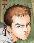 Kou manga