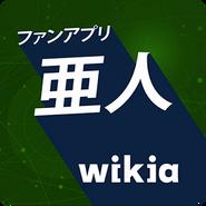 Ajin app icon