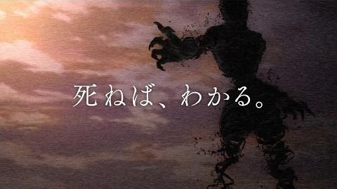 「亜人」劇場版3部作としてアニメ化!特報第1弾公開