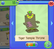 TigerT 4