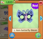 ButterflyGR
