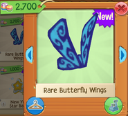 ButterflyWR
