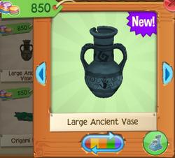 Large ancient vase 3.png