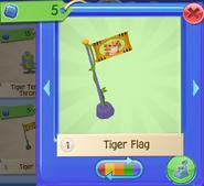 TigerF 2