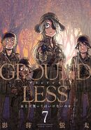 Groundless volume 7 cover