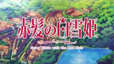 Akagami no Shirayuki-hime TV-1