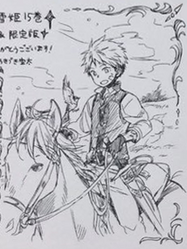 Young Mitsuhide.png