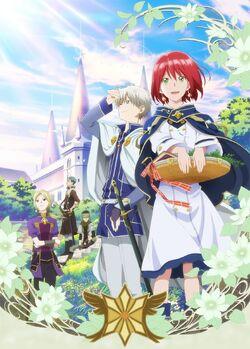 Akagami anime cover.jpg