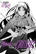 Chapter 5 (Hinowa ga Yuku!) cover