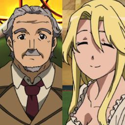 Padres de Aria